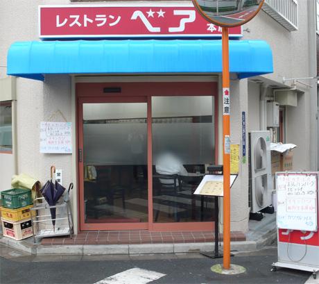 20070710_001.jpg