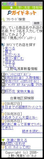 20070928_001.jpg