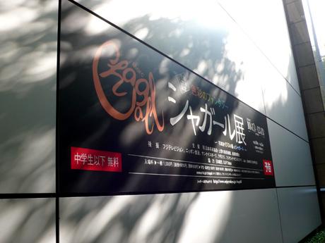 20071011_006.jpg