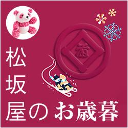 matu_seibo_2007.jpg