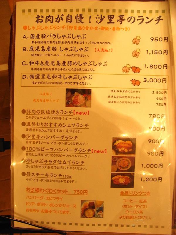 20080806_010.jpg