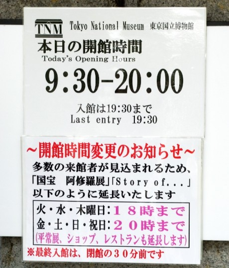 090509-04-u03