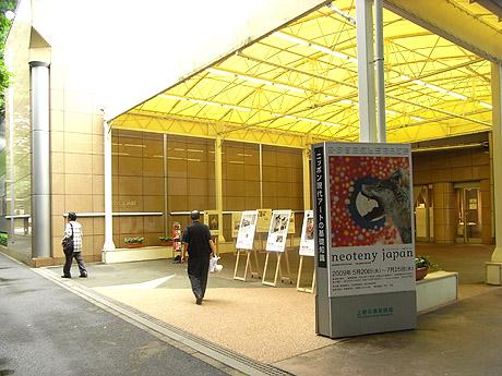 上野の森美術館 入り口