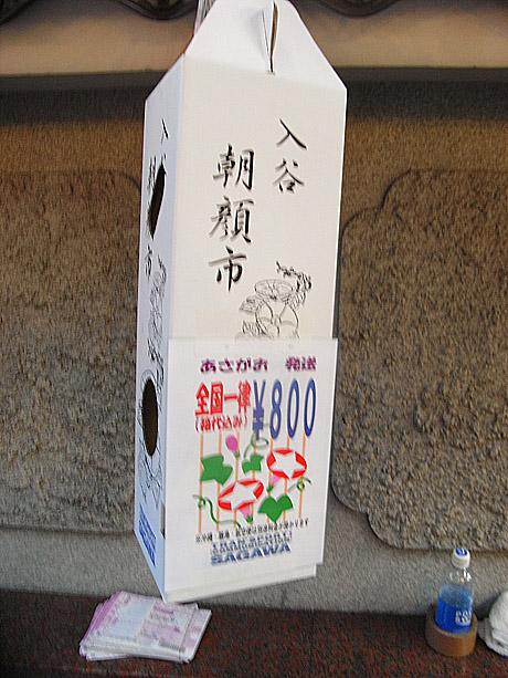佐川急便さんのパック