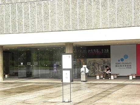国立西洋美術館入り口