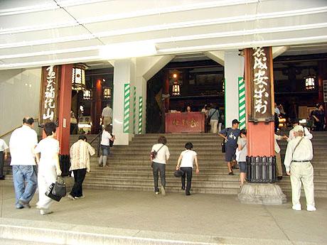本堂への入り口