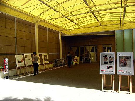 上野の森美術館 ネオテニー・ジャパン
