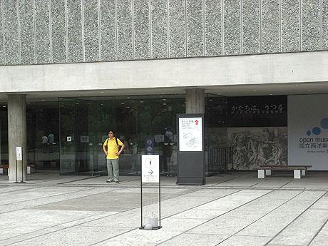 国立西洋美術館の入り口の様子
