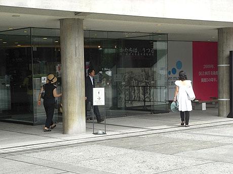 国立西洋美術館の入り口の様子 他の角度から