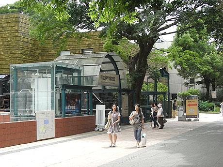 国立科学博物館 - 親子で記念撮影?!