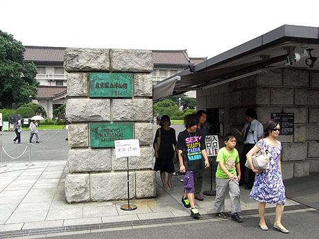 東京国立博物館にも子供たちの姿
