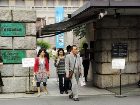 東京国立博物館 - 入り口