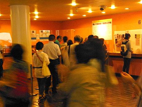 東京都美術館 - トリノ・エジプト展 チケット