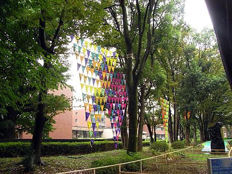 アートランドコミュニケーション'09 the Cloth Park -2-
