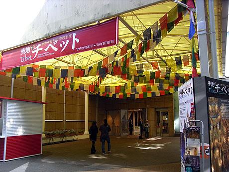 聖地チベット1