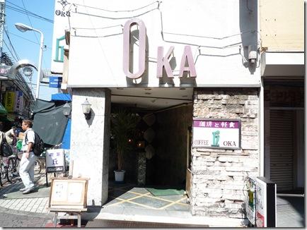 喫茶店 上野OZ 036