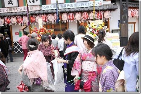 kimonojra