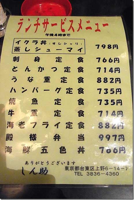 110411R0020421