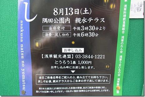 110806R0021569