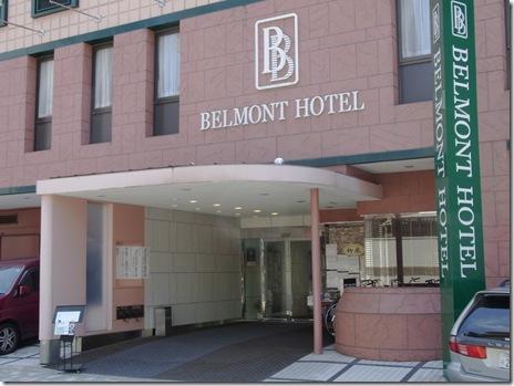 ベルモントホテル (2)
