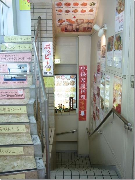 地下一階が、お店です