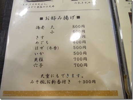 RIMG0336