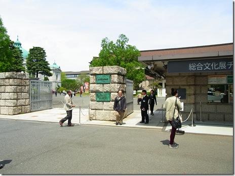RIMG0446