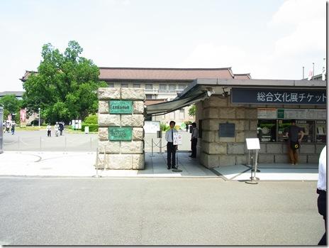RIMG0415