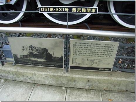 RIMG0589