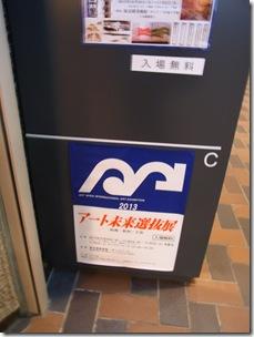 RIMG0134