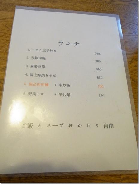 RIMG0108