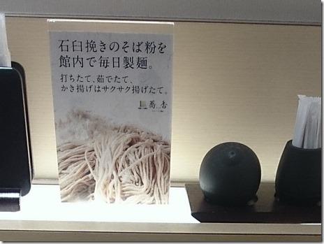 himitsu_460_345