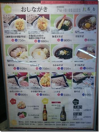 menu_345_460