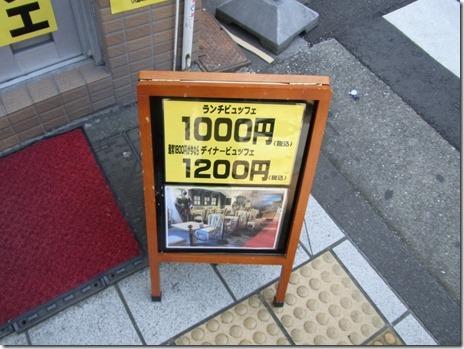 RIMG0003