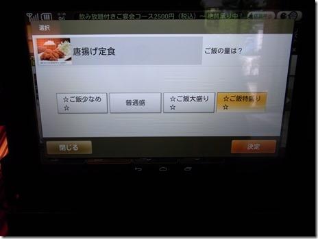 RIMG0005