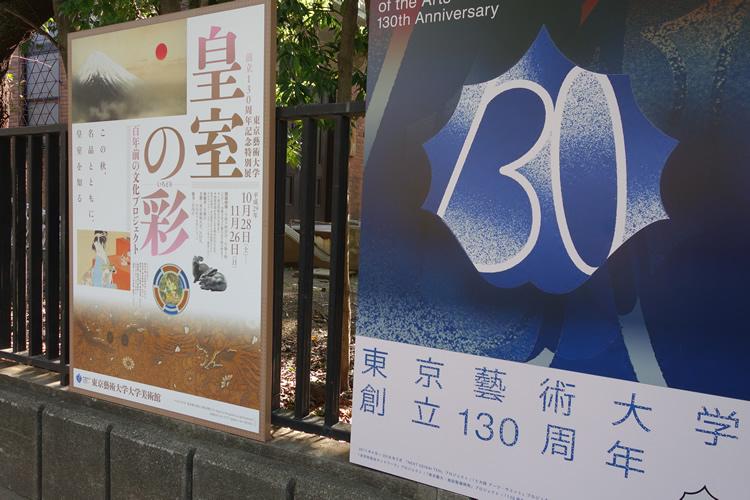 東京国立博物館の『秋の庭園開放』。紅葉を楽しめます。 上野 ...