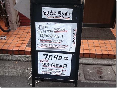 DSC_0192_r