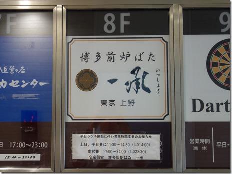 DSC08475_r
